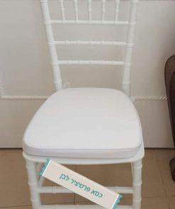 כסא פרטיצ'ר לבן